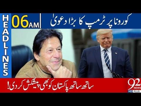 News Headlines | 06:00 AM | 23 April 2020 | 92NewsHD