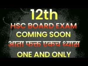 HSC Exam Whatsapp Status 23- April 2021 | 🙆🙆