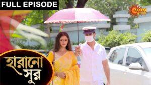 Harano Sur - Preview | 23 April 2021 | Full Episode Free on Sun NXT | Sun Bangla TV Serial