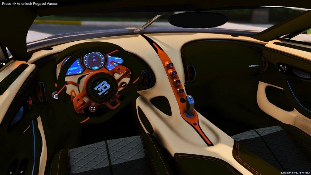 Dünyanın En Pahalı Otomobili Bugatti La Voiture Noire - İçi